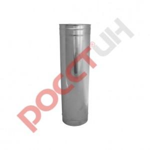 Труба L300/500/700/1000