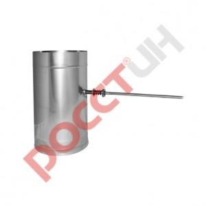 Труба с шибером L300/500/700/1000